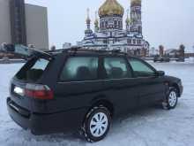 Новокузнецк Авенир Салют 1997