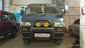 Хабаровск Delica 1991