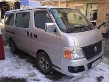 Владивосток Караван 2009