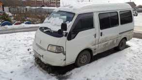 Омск Делика 2002