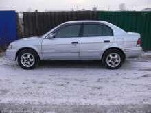 Иркутск Корса 1998