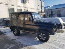 Новосибирск 3151 2016