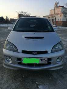 Артём УРВ 2000