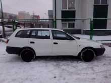 Новосибирск Калдина 1994