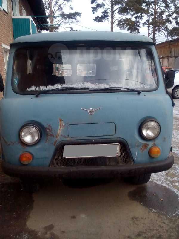УАЗ Буханка, 1999 год, 150 000 руб.