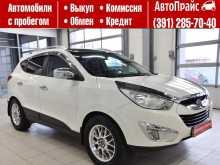 Подать объявление о продаже авто красноярск и ачинск как подать объявление на уборку квартир