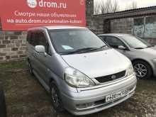 Краснодар Ниссан Серена 2001