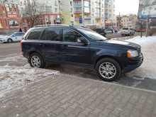 Хабаровск XC90 2007