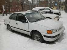Новосибирск Корса 1996