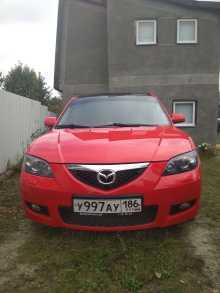 Сургут Mazda3 2007