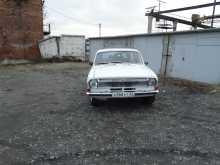 Барнаул 24 Волга 1985