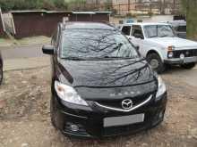 Сочи Mazda5 2007