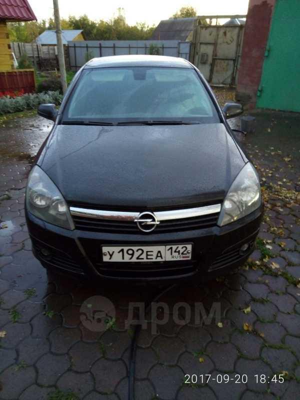Opel Astra, 2005 год, 285 000 руб.