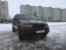 Омск Х5 2005