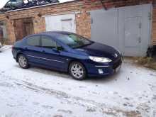 Омск 407 2006