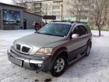 Арсеньев Sorento 2002