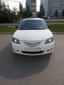 Тобольск Mazda3 2005