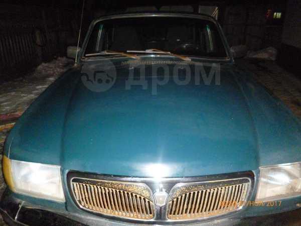 ГАЗ 3110 Волга, 2000 год, 73 999 руб.