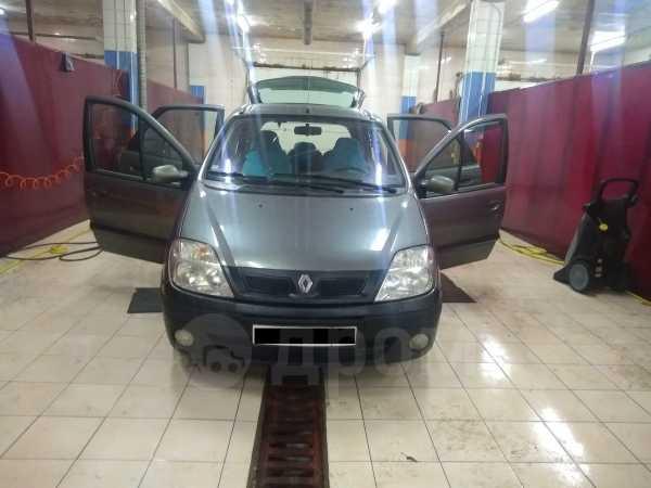 Renault Scenic, 2001 год, 158 000 руб.