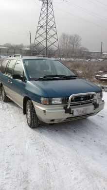 Кызыл Прерия 1995