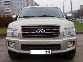 Казань QX56 2008