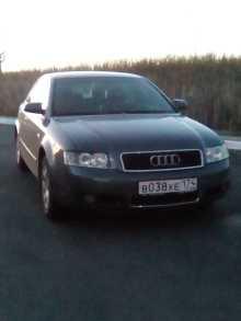Челябинск A4 2002