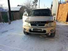 Улан-Удэ CR-V 2000