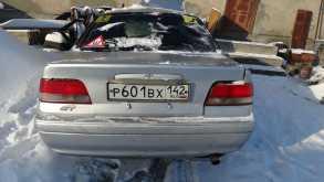 Белово Карина 1997
