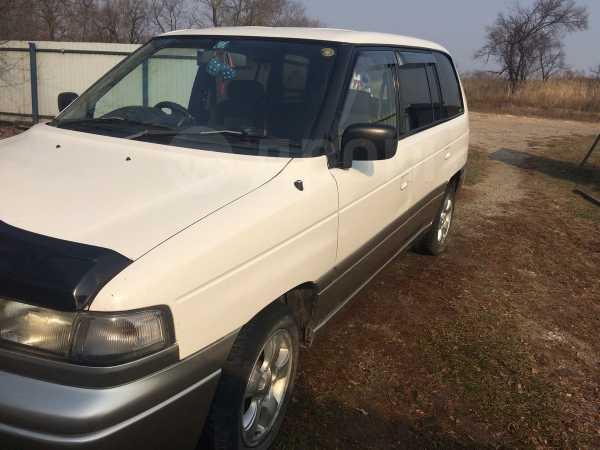 Mazda MPV, 1996 год, 245 000 руб.