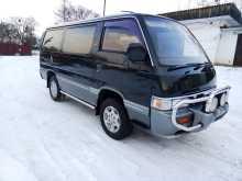 Кавалерово Караван 1994