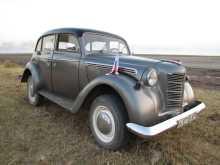Армянск 401 1953