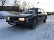 Хабаровск Субару Легаси 1991