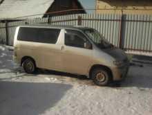 Новосибирск Bongo Friendee