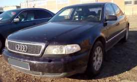 Армавир A8 1998