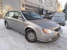 Новокузнецк Авансер 2000