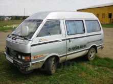 Барнаул Ванетт 1984