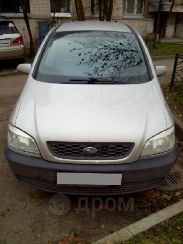 Subaru Traviq, 2001 год, 200 000 руб.