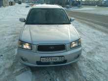 Новосибирск Форестер 2003