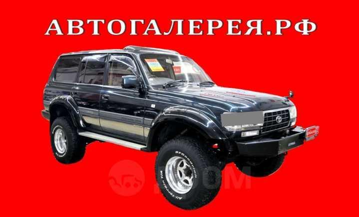 Toyota Land Cruiser, 1995 год, 1 498 000 руб.