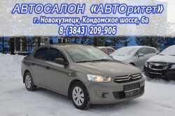 Новокузнецк C-Elysee 2014