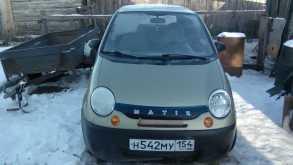 Барабинск Matiz 2010