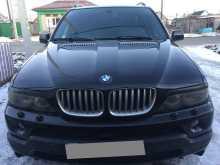 Дром омск объявление бесплатно подать объявление о купли продаже авто г иваново