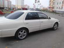 Новосибирск Cresta 1998