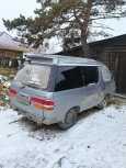 Toyota Lite Ace, 1992 год, 70 000 руб.
