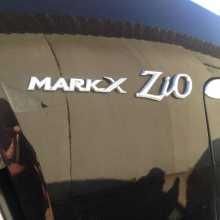 Екатеринбург Mark X Zio 2011