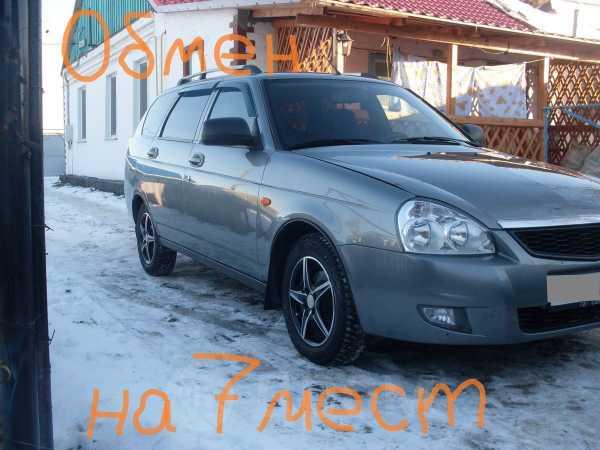 Лада Приора, 2012 год, 280 000 руб.