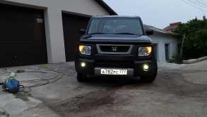 Севастополь Элемент 2003