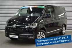 Новосибирск Мультивен 2016