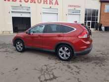 Хабаровск CR-V 2014