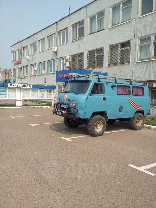 УАЗ Буханка, 1994 год, 750 000 руб.